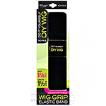 Magic Collection #DIY013 DIY Wig Grip Elastic Band