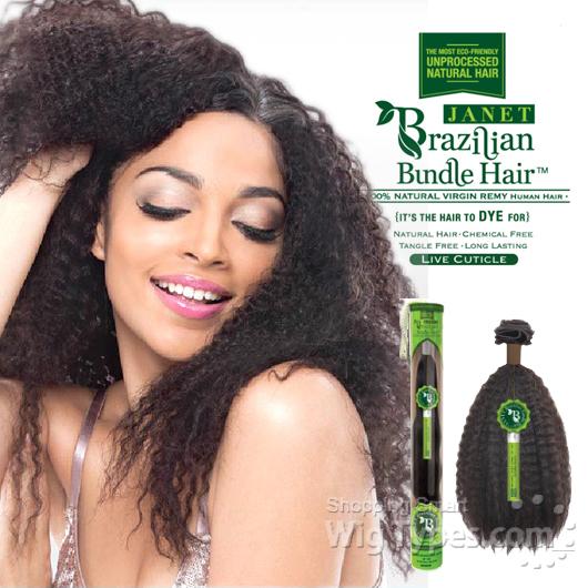 Brazilian Bundle Hair Bombshell Natural Afro Jerry Weave 19