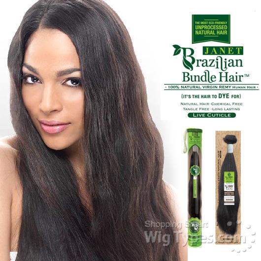 Janet Brazilian Weave 62