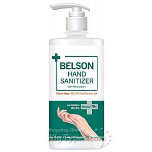 Belson Hand Sanitizer 16.9oz