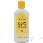 Cococare Cocoa Butter Body Oil 8.5oz