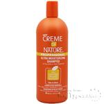 Creme Of Nature Dry Hair Moisturizer