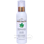Dominican Magic Nourishing Silk Shine Hair Serum 6oz