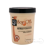 Elasta QP Soy Oyl Ultra Hydration Deep Conditioner 32oz