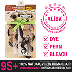 Janet Collection 100% Unprocessed Natural Brazilian Virgin Human Hair - 9S+ ALIBA NATURAL BODY WAVE 3PCS (14/16/18 + Closure)