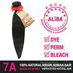 Janet Collection 100% Unprocessed Natural Brazilian Virgin Human Hair - 7A ALIBA NATURAL STRAIGHT 14