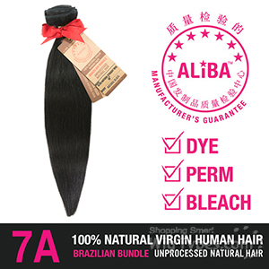 Janet Collection 100% Unprocessed Natural Brazilian Virgin Human Hair - 7A ALIBA NATURAL STRAIGHT