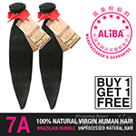 Janet Collection 100% Unprocessed Natural Brazilian Virgin Human Hair - 7A ALIBA NATURAL STRAIGHT (Buy 1 Get 1 FREE)