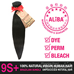 Janet Collection 100% Unprocessed Natural Brazilian Virgin Human Hair - 9S+ ALIBA NATURAL STRAIGHT
