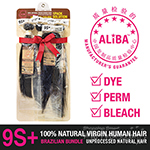 Janet Collection 100% Unprocessed Natural Brazilian Virgin Human Hair - 9S+ ALIBA NATURAL STRAIGHT 3PCS (14/16/18 + Closure)