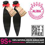 Janet Collection 100% Unprocessed Natural Brazilian Virgin Human Hair - 9S+ ALIBA NATURAL STRAIGHT (Buy 1 Get 1 FREE)