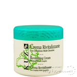 Kuz Revitalizing Cream 17.6oz