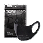 Black Fashion Mask