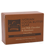 Nubian Heritage Ivorian Cocoa Butter Soap 5oz