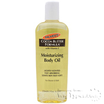 Palmer's Moisturizing Body Oil 8.5oz