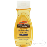 Palmer's Cocoa Butter Formula Moisturizing Gel Oil 7oz